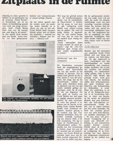 1968 Eigen Huis 2